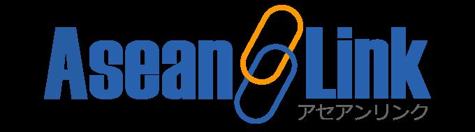 アセアンリンク ASEANLINK ロゴ