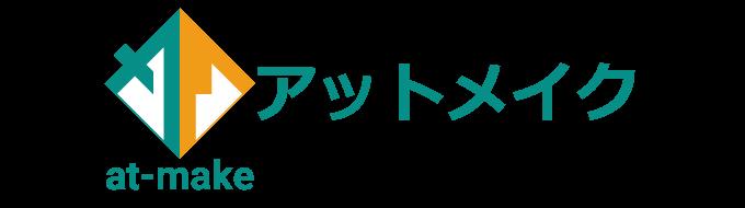 アットメイクロゴ