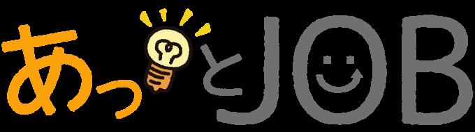 アットジョブ ロゴ