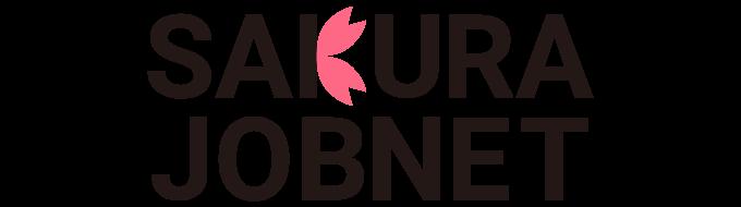 サクラジョブネット SAKURA JOBNET ロゴ